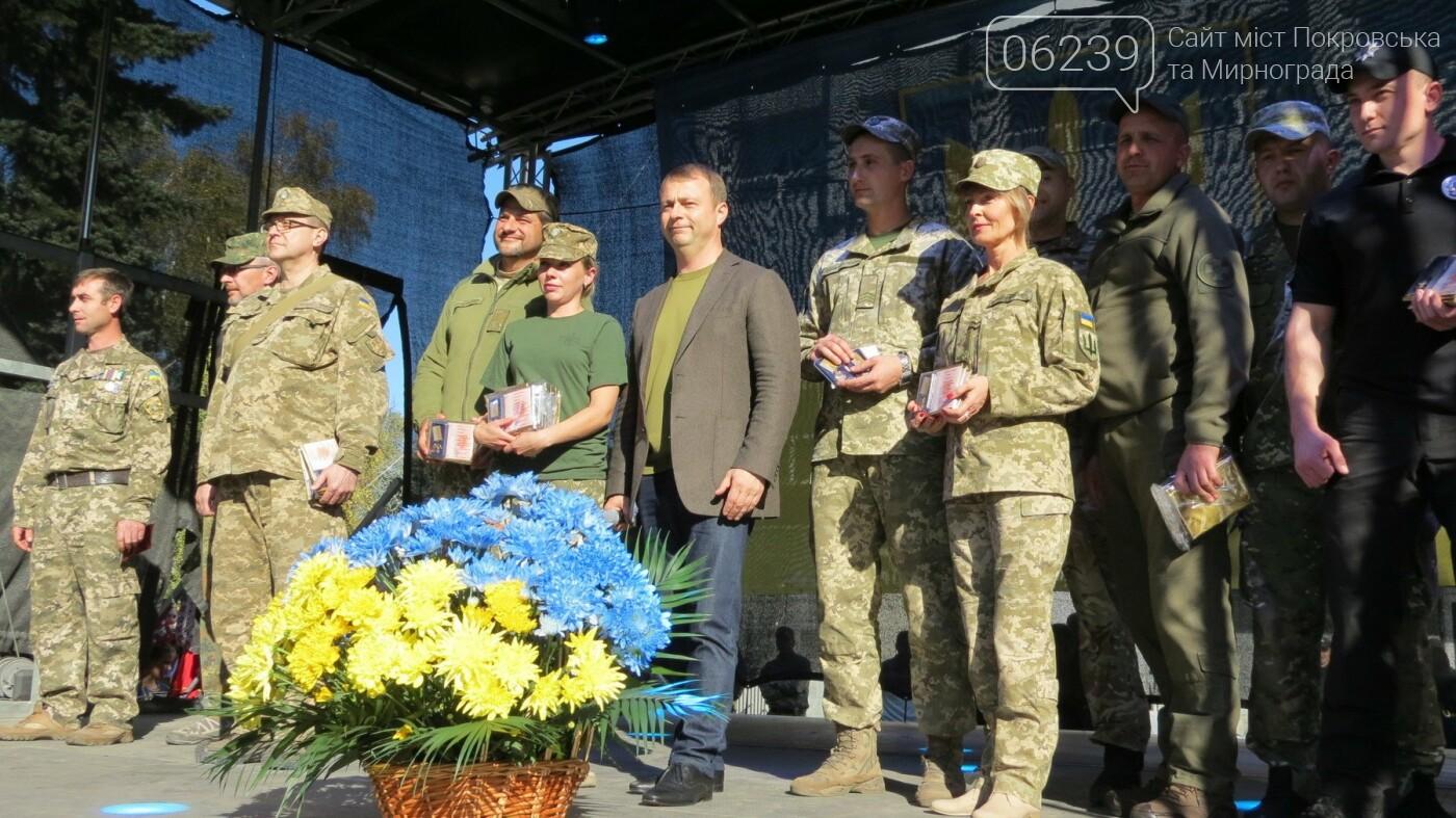 В Покровске поздравили и наградили защитников Украины, фото-2