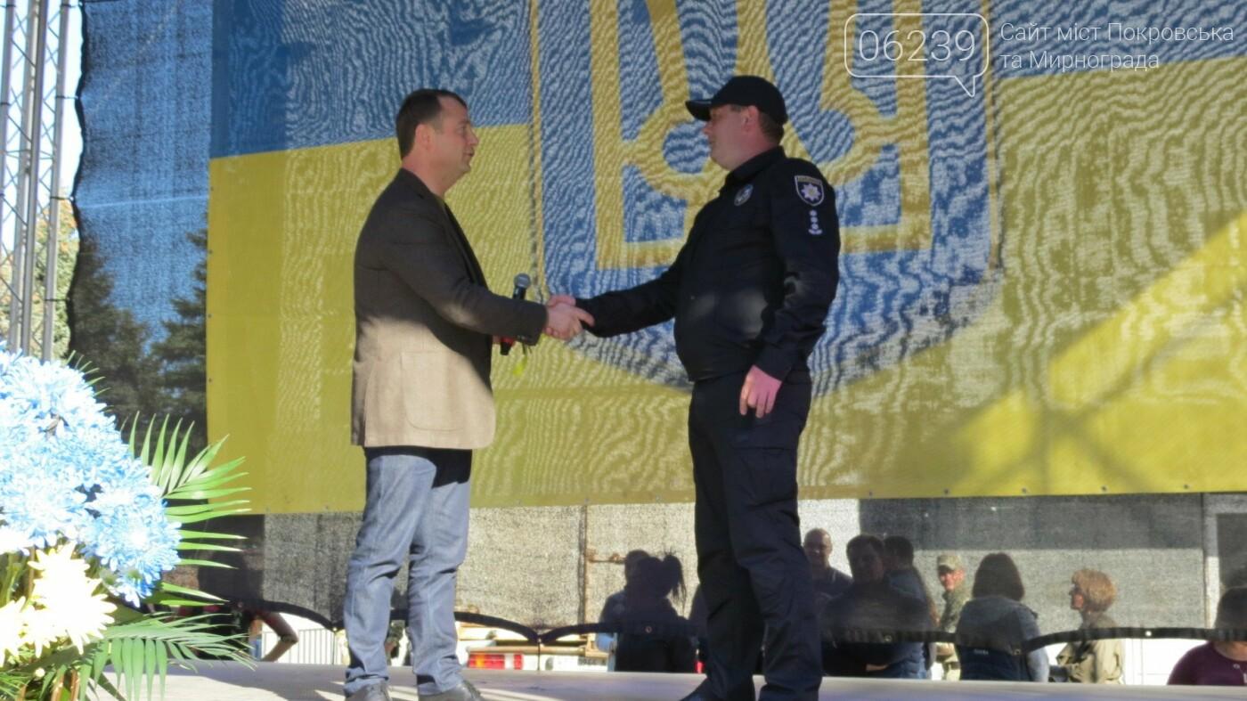 В Покровске поздравили и наградили защитников Украины, фото-5