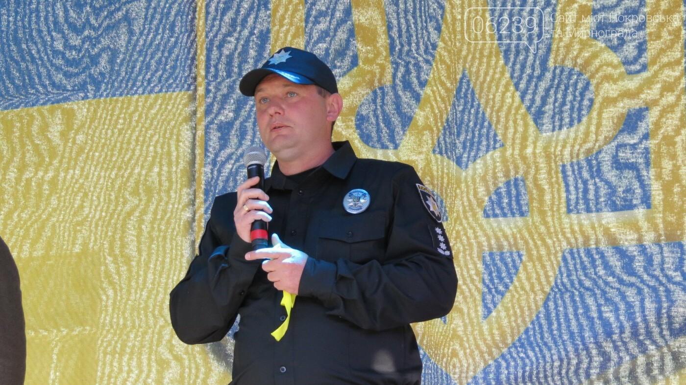 В Покровске поздравили и наградили защитников Украины, фото-3