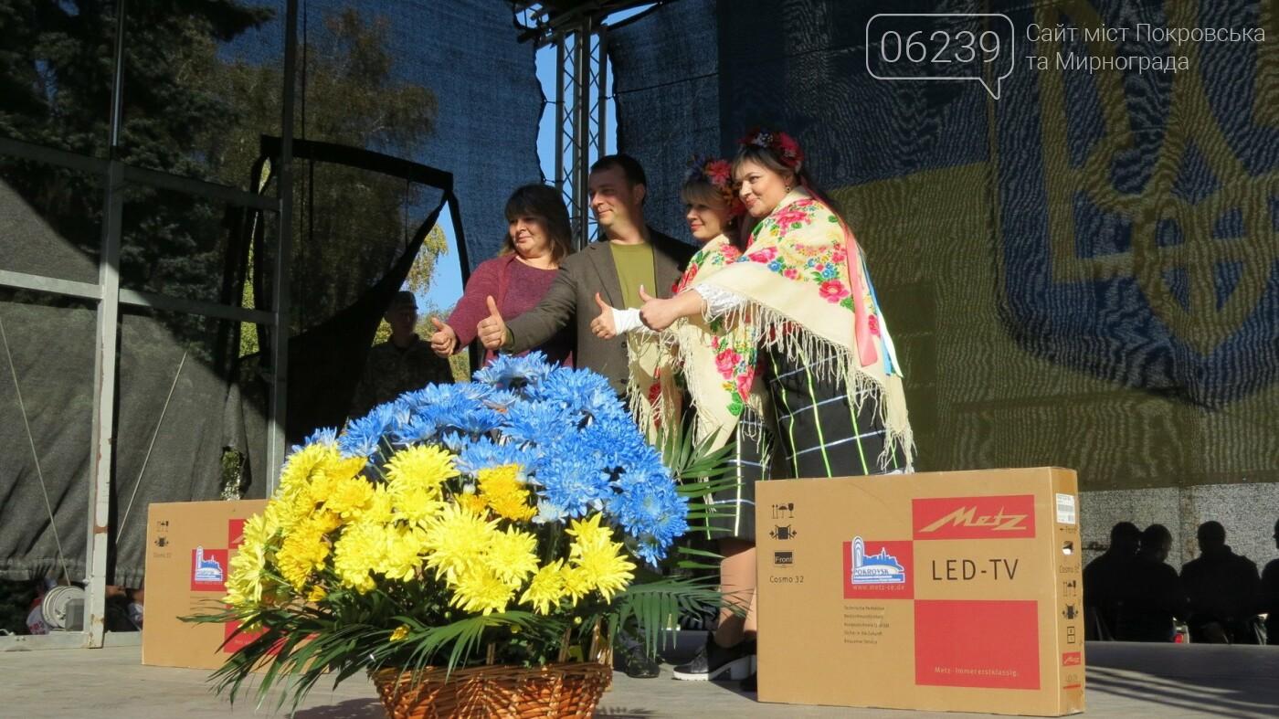 В Покровске поздравили и наградили защитников Украины, фото-4