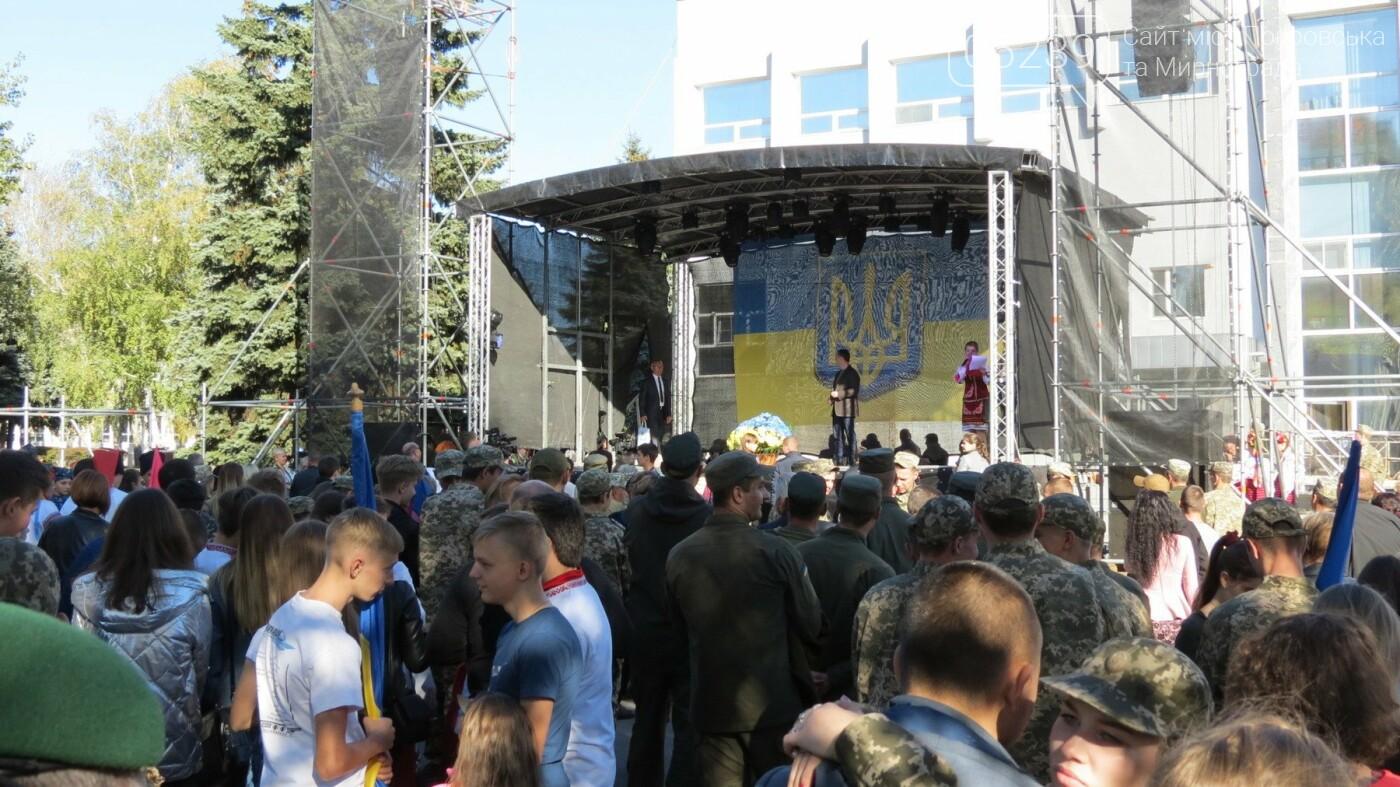 В Покровске поздравили и наградили защитников Украины, фото-7