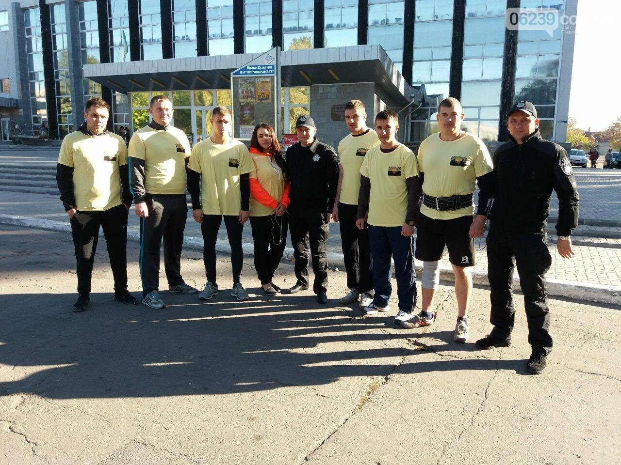 Покровські поліцейські взяли участь у міських змаганнях «Богатирське багатоборство», фото-1