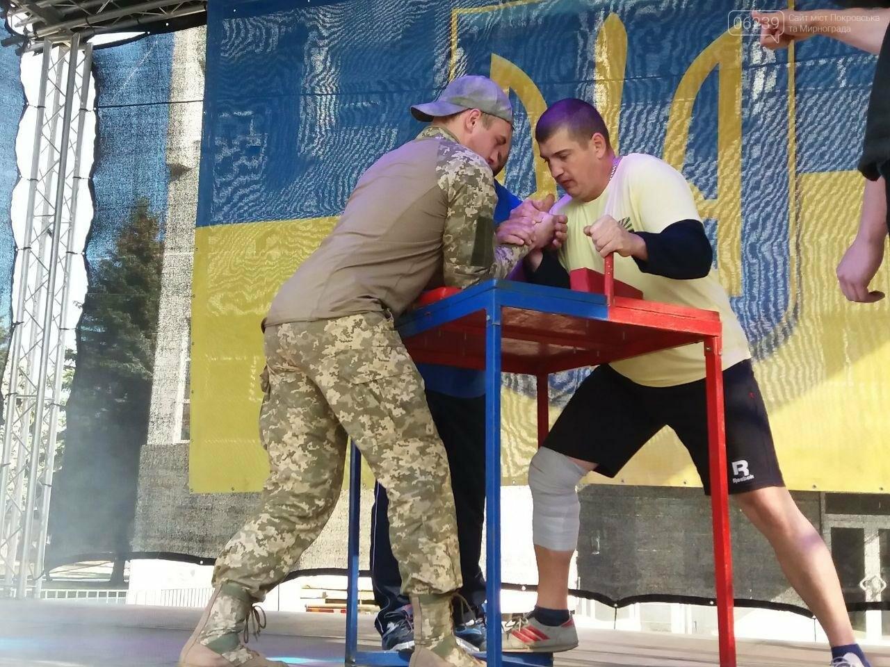 Покровські поліцейські взяли участь у міських змаганнях «Богатирське багатоборство», фото-3