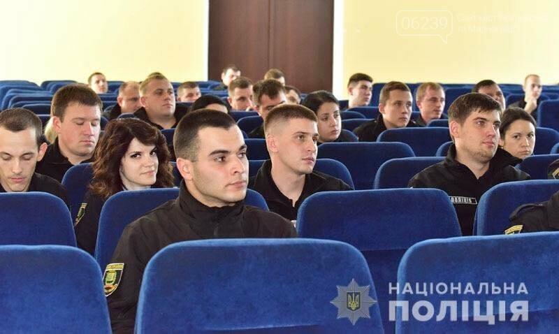 Следователи Мирнограда прошли тренинг по предотвращению мошенничества во время сбора благотворительных средств, фото-3