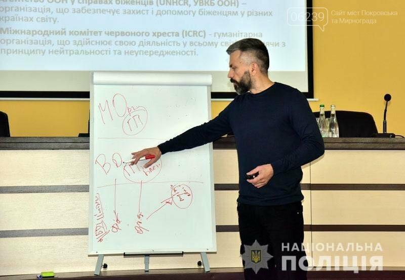 Следователи Мирнограда прошли тренинг по предотвращению мошенничества во время сбора благотворительных средств, фото-4