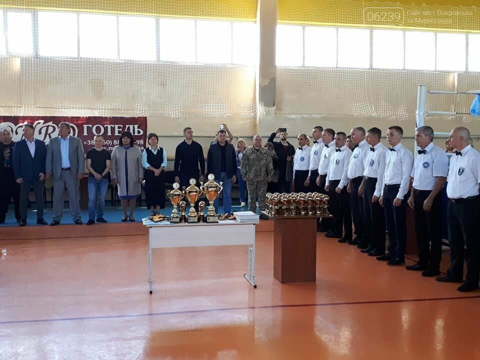 В Покровске состоялось торжественное открытие Чемпионата Украины по боксу среди юношей, фото-2