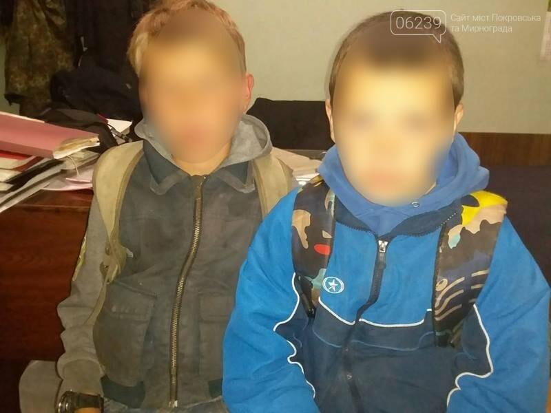 Двое школьников, пропавшие в поселке Шевченко, нашлись этой ночью, фото-1
