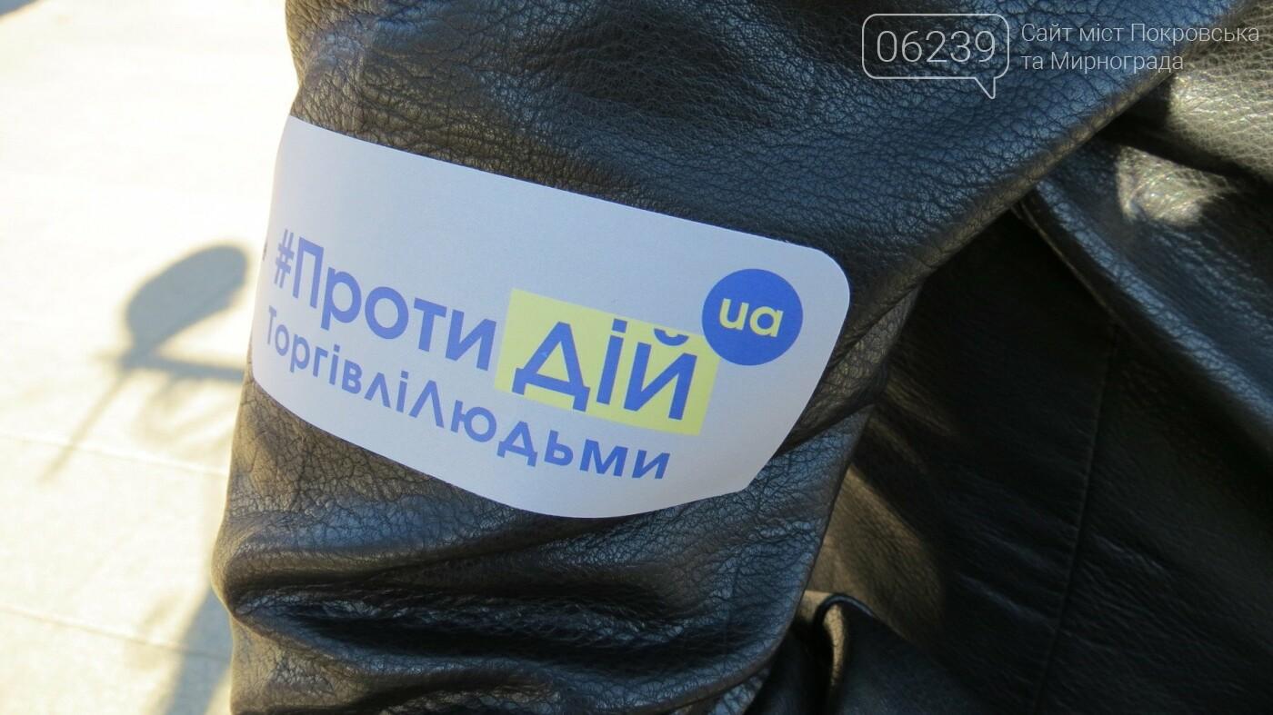 В Покровске состоялось молчаливое «Шествие за свободу», фото-3
