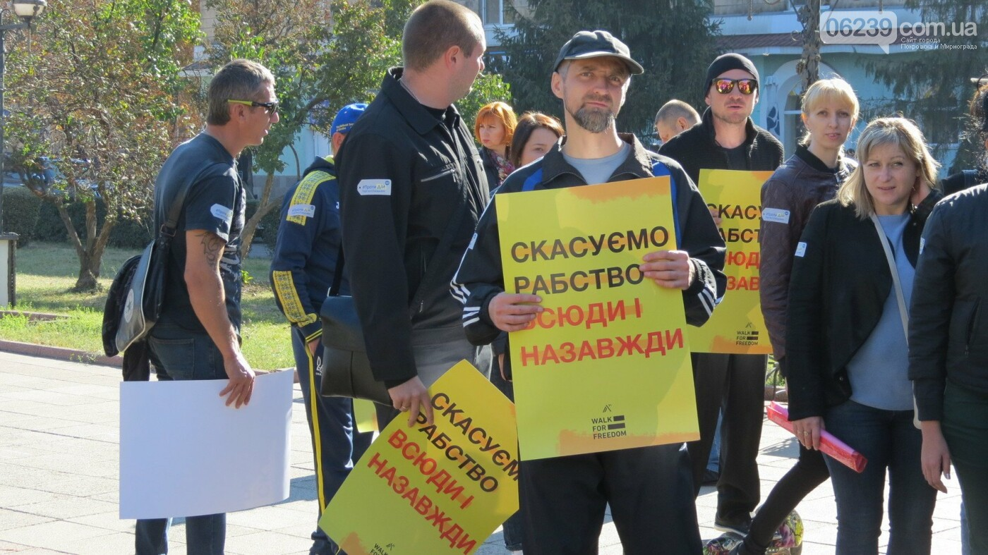 В Покровске состоялось молчаливое «Шествие за свободу», фото-7