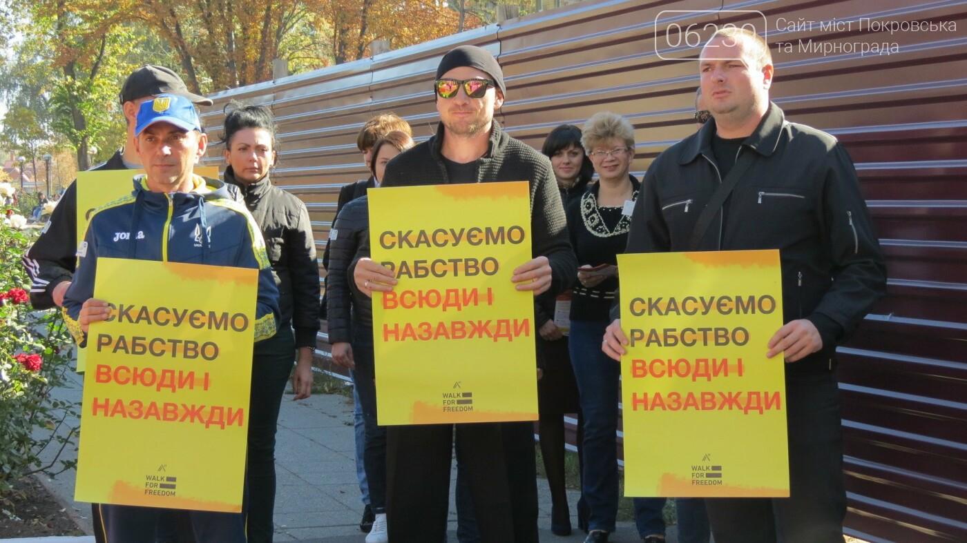 В Покровске состоялось молчаливое «Шествие за свободу», фото-6