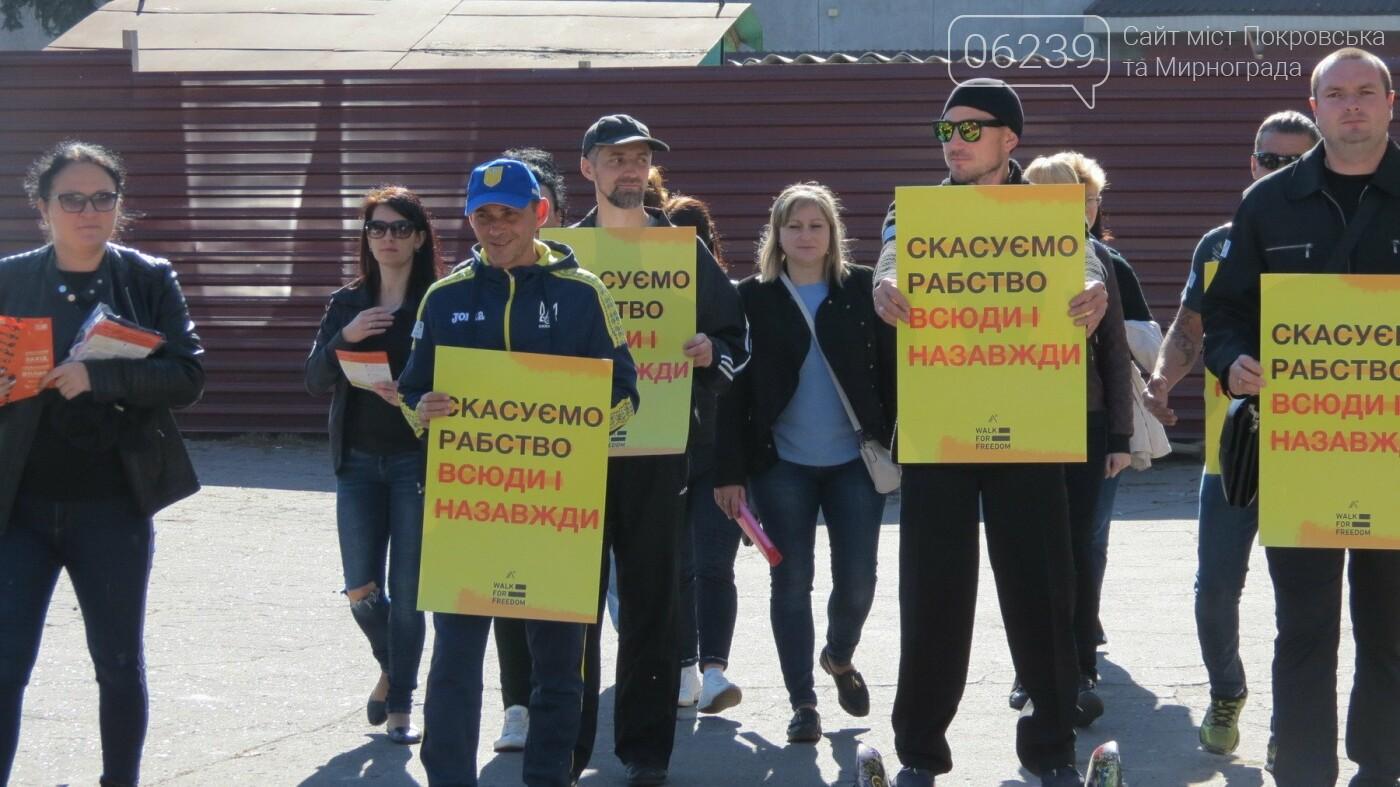 В Покровске состоялось молчаливое «Шествие за свободу», фото-4