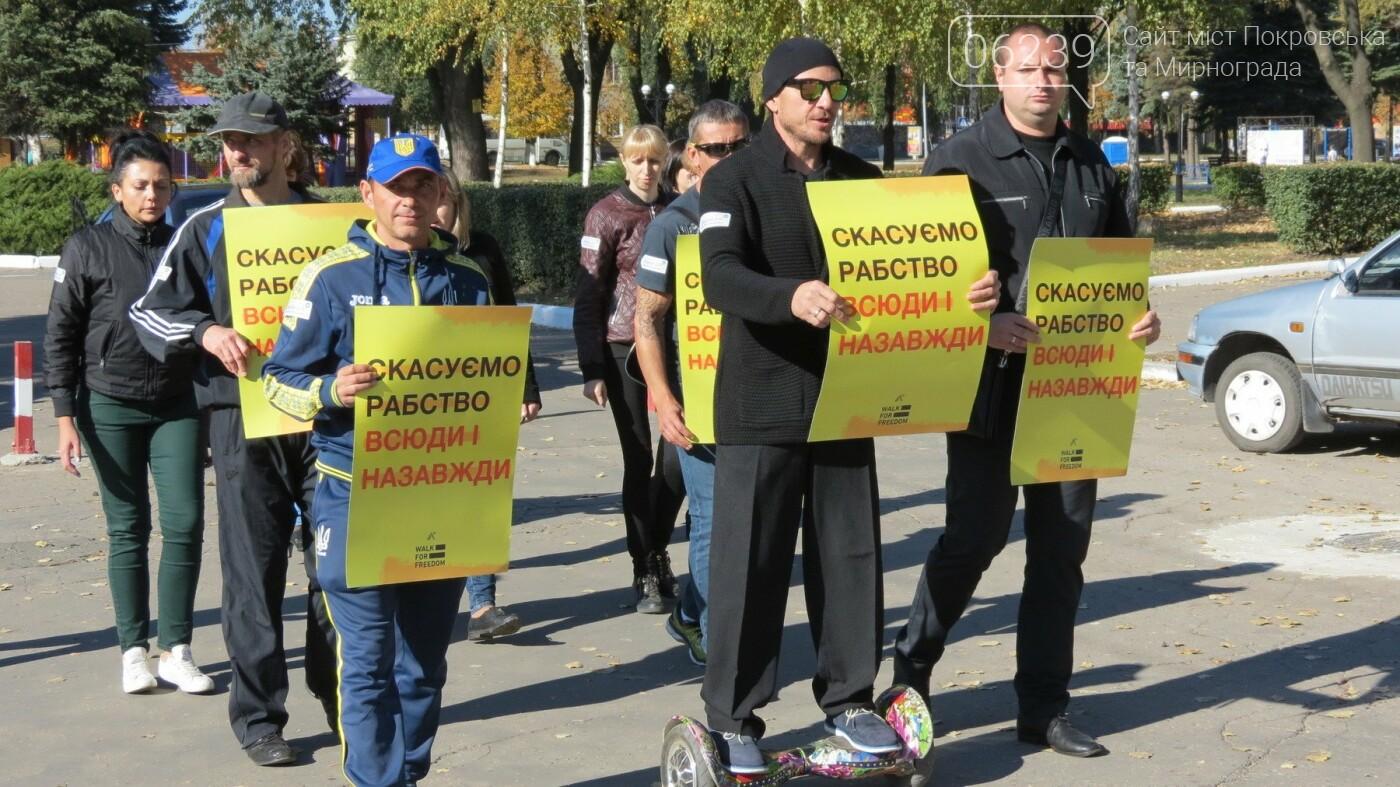 В Покровске состоялось молчаливое «Шествие за свободу», фото-9