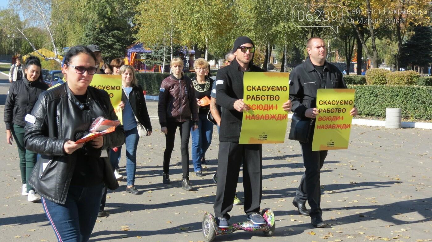 В Покровске состоялось молчаливое «Шествие за свободу», фото-17
