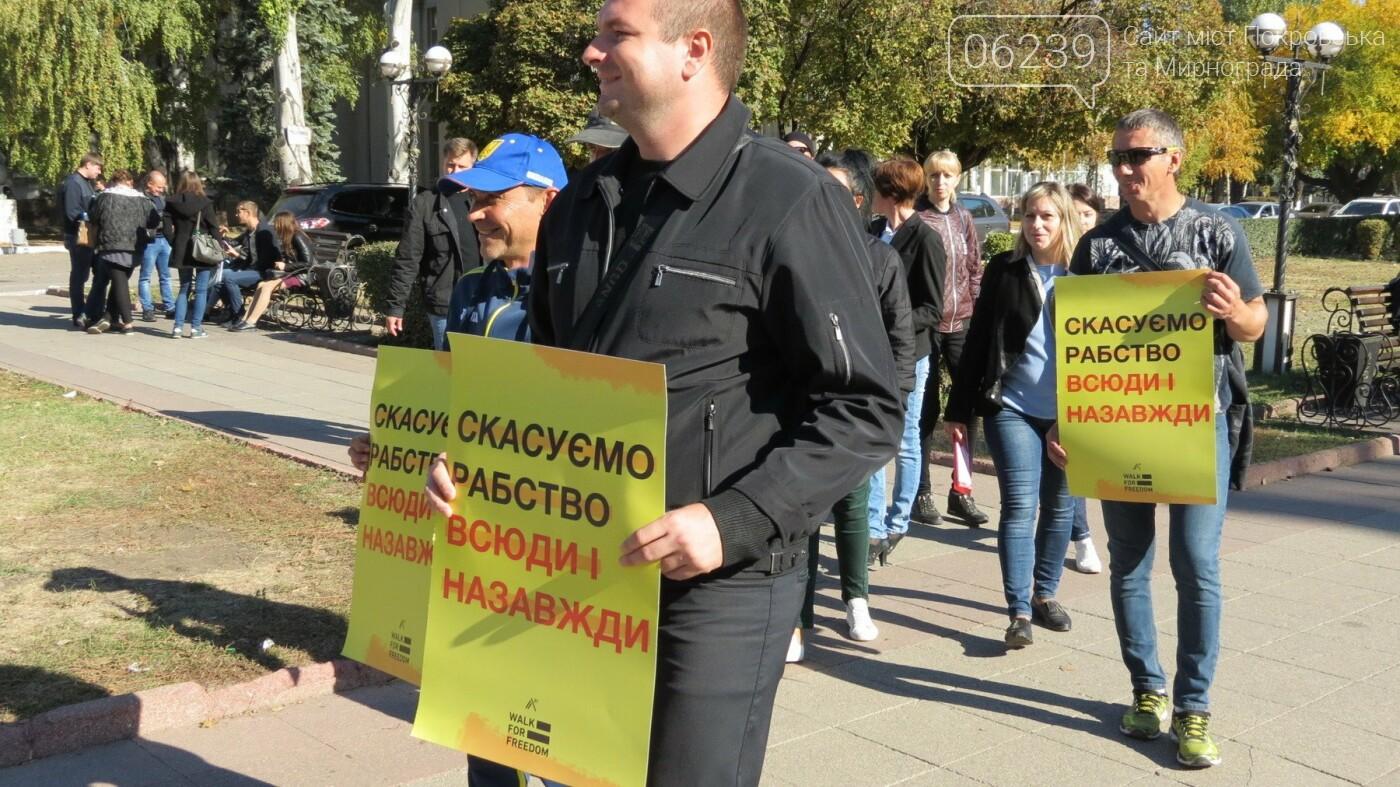 В Покровске состоялось молчаливое «Шествие за свободу», фото-12
