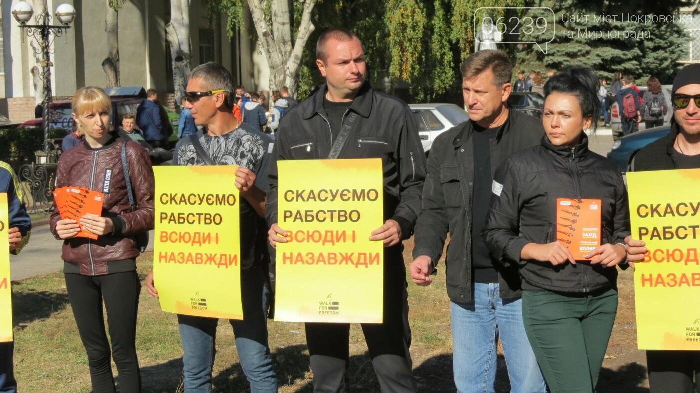 В Покровске состоялось молчаливое «Шествие за свободу», фото-8