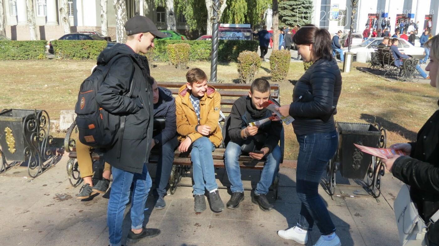 В Покровске состоялось молчаливое «Шествие за свободу», фото-11
