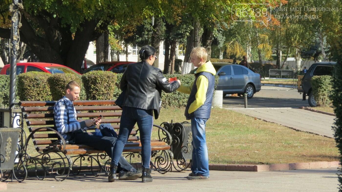 В Покровске состоялось молчаливое «Шествие за свободу», фото-20