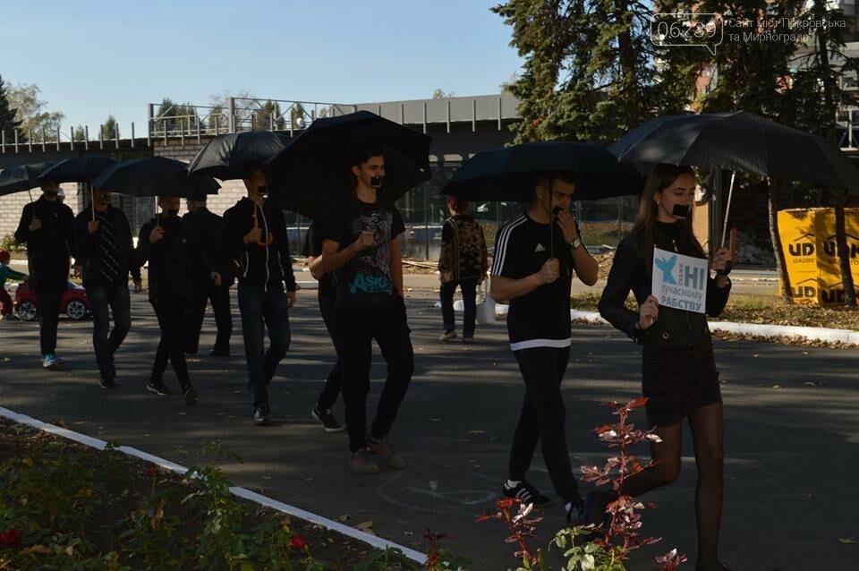 В Покровске состоялось молчаливое «Шествие за свободу», фото-21