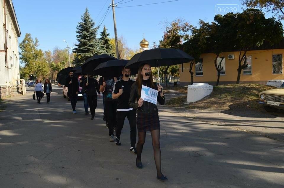 В Покровске состоялось молчаливое «Шествие за свободу», фото-23