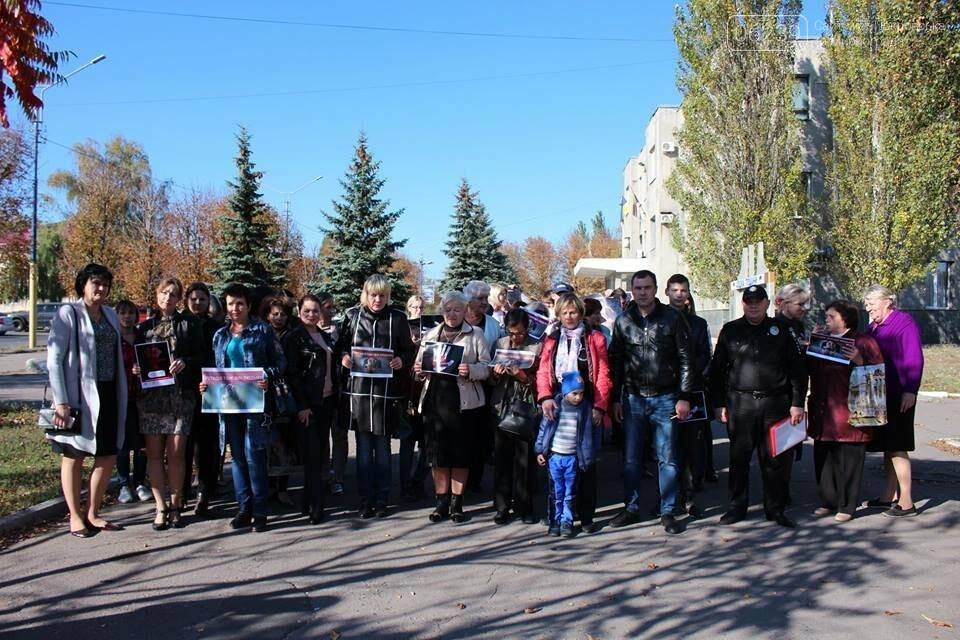 В Мирнограде провели «Шествие за свободу», фото-2