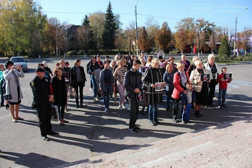 В Мирнограде провели «Шествие за свободу», фото-3