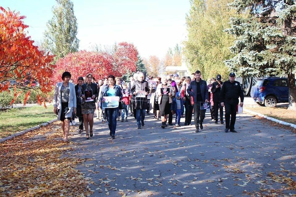 В Мирнограде провели «Шествие за свободу», фото-4