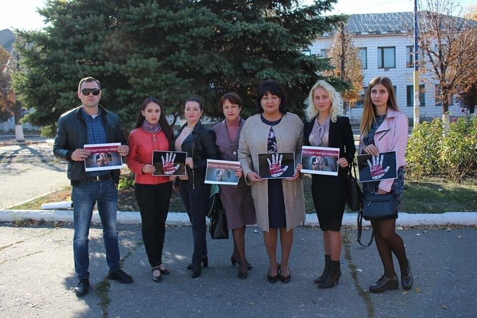 В Мирнограде провели «Шествие за свободу», фото-1
