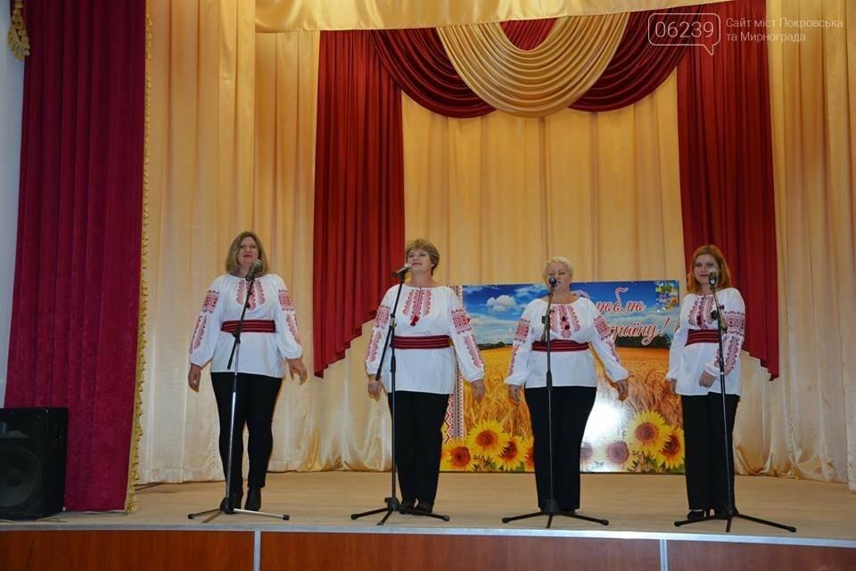 В Гришинському центрі культури та дозвілля відбувся районний фестиваль сімейної творчості, фото-3