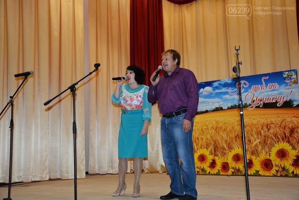 В Гришинському центрі культури та дозвілля відбувся районний фестиваль сімейної творчості, фото-5