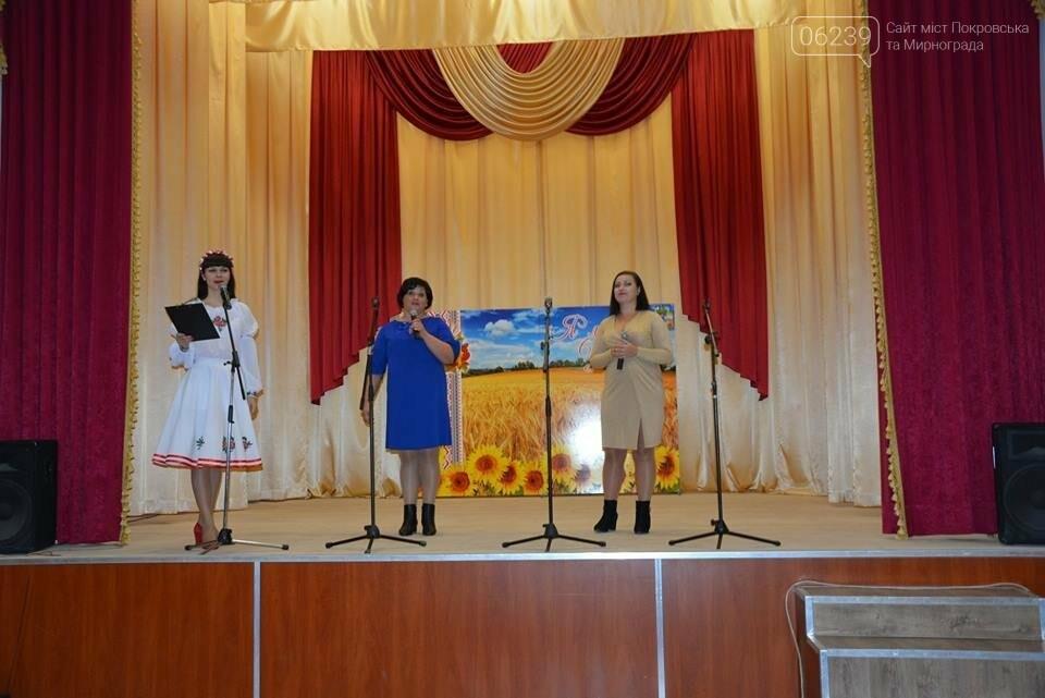 В Гришинському центрі культури та дозвілля відбувся районний фестиваль сімейної творчості, фото-4