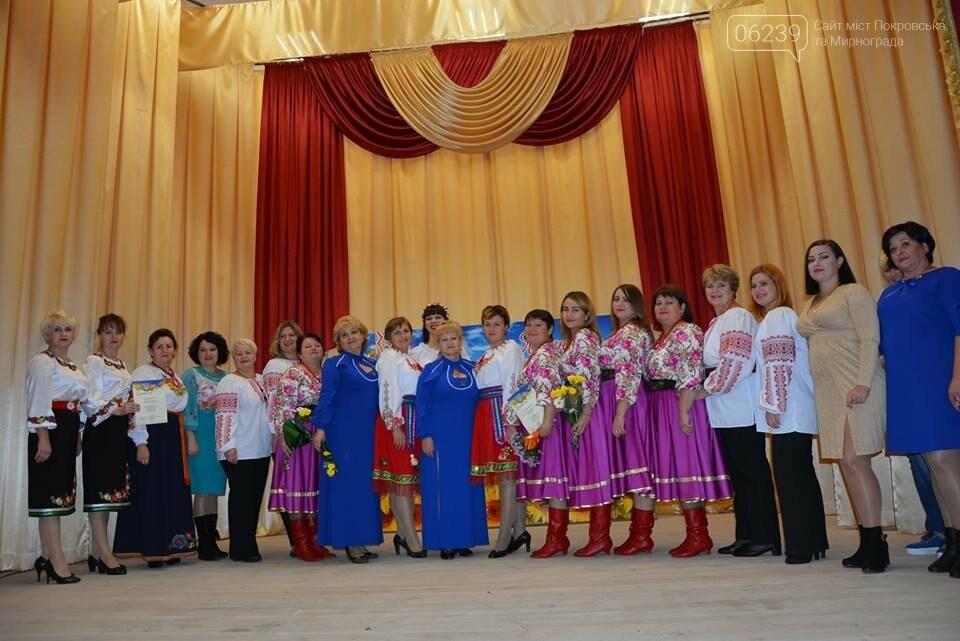 В Гришинському центрі культури та дозвілля відбувся районний фестиваль сімейної творчості, фото-1