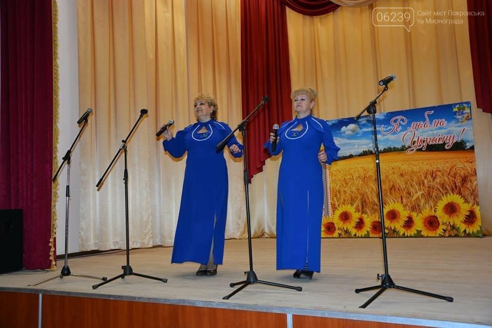 В Гришинському центрі культури та дозвілля відбувся районний фестиваль сімейної творчості, фото-6