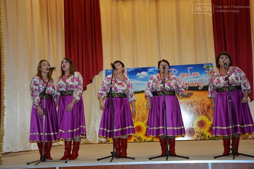 В Гришинському центрі культури та дозвілля відбувся районний фестиваль сімейної творчості, фото-2
