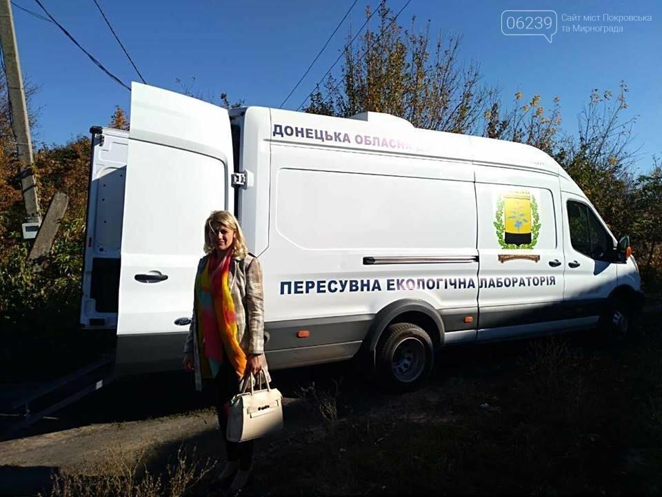 В Покровському районі перевірили стан атмосферного повітря , фото-6