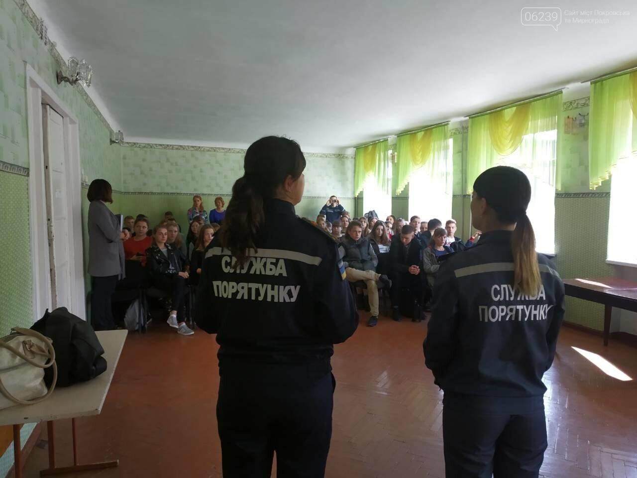 Для школьников Родинского спасатели провели уроки по минной безопасности, фото-1