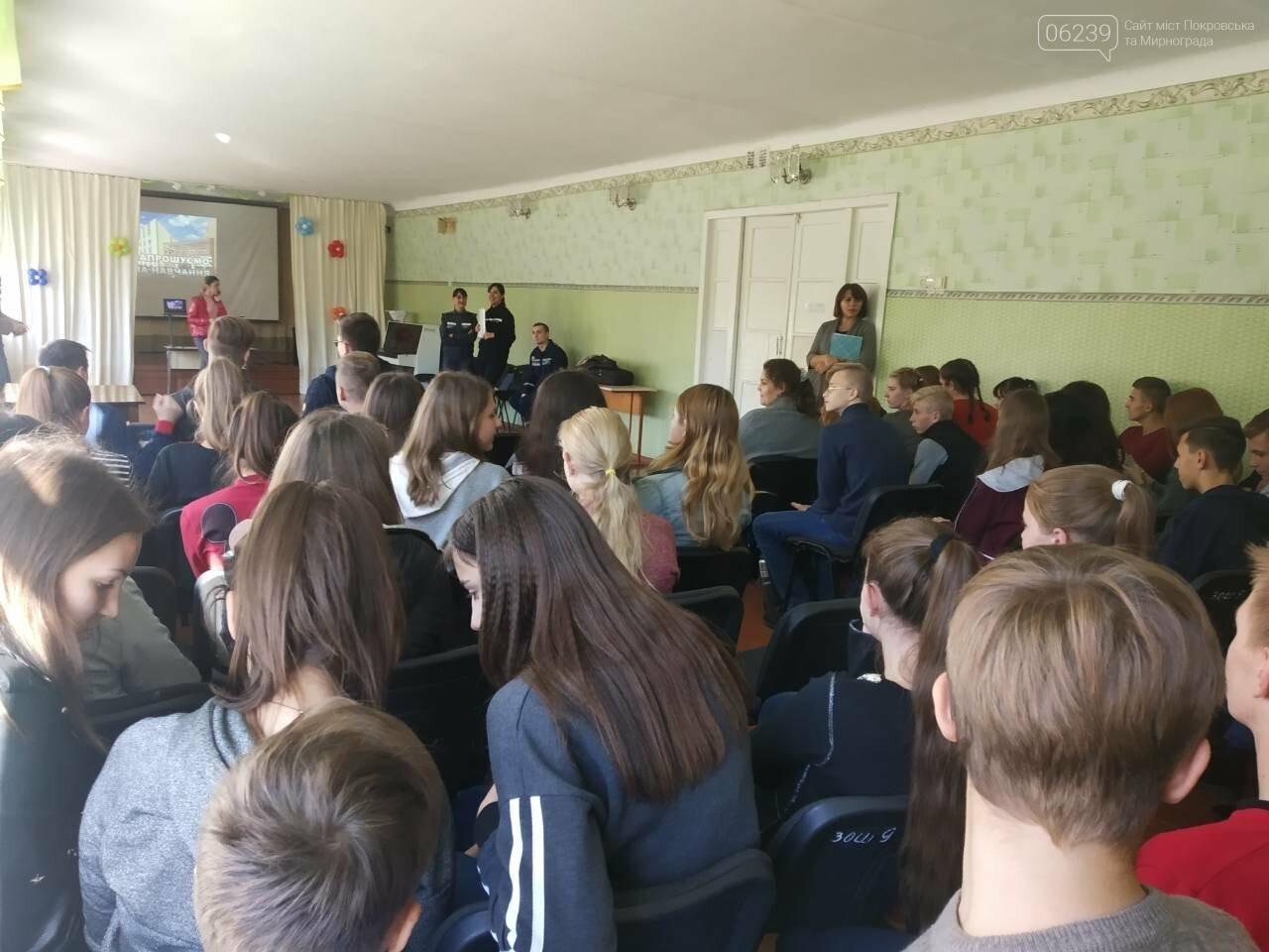 Для школьников Родинского спасатели провели уроки по минной безопасности, фото-2