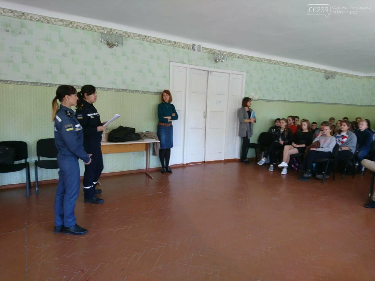 Для школьников Родинского спасатели провели уроки по минной безопасности, фото-3