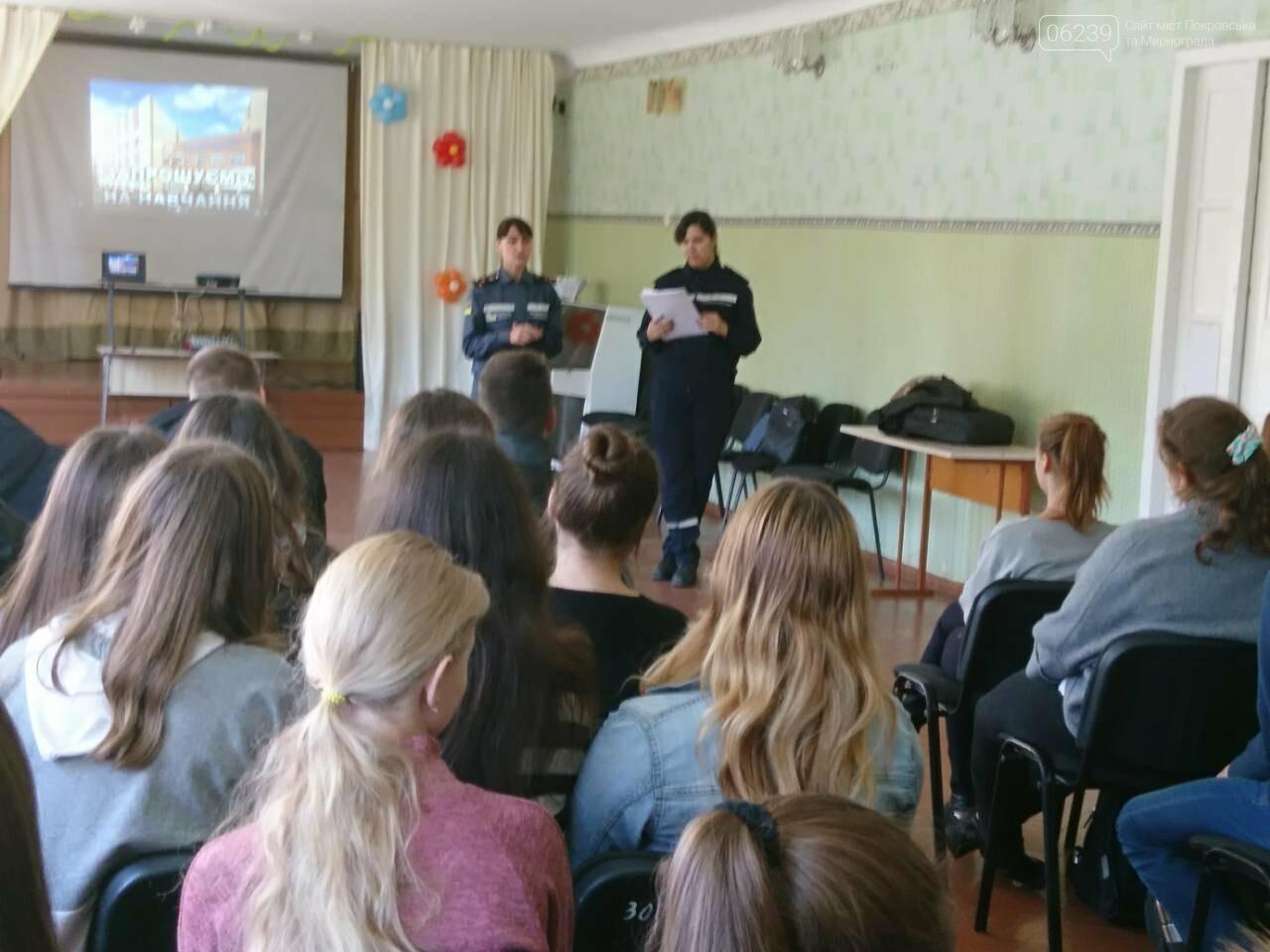 Для школьников Родинского спасатели провели уроки по минной безопасности, фото-4