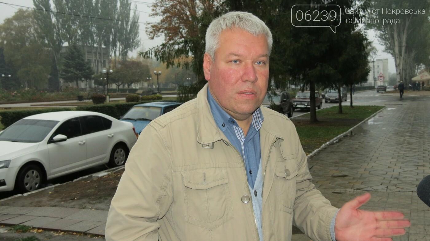 С миллионными долгами. Отопительный сезон в Покровске оказался под угрозой, фото-1