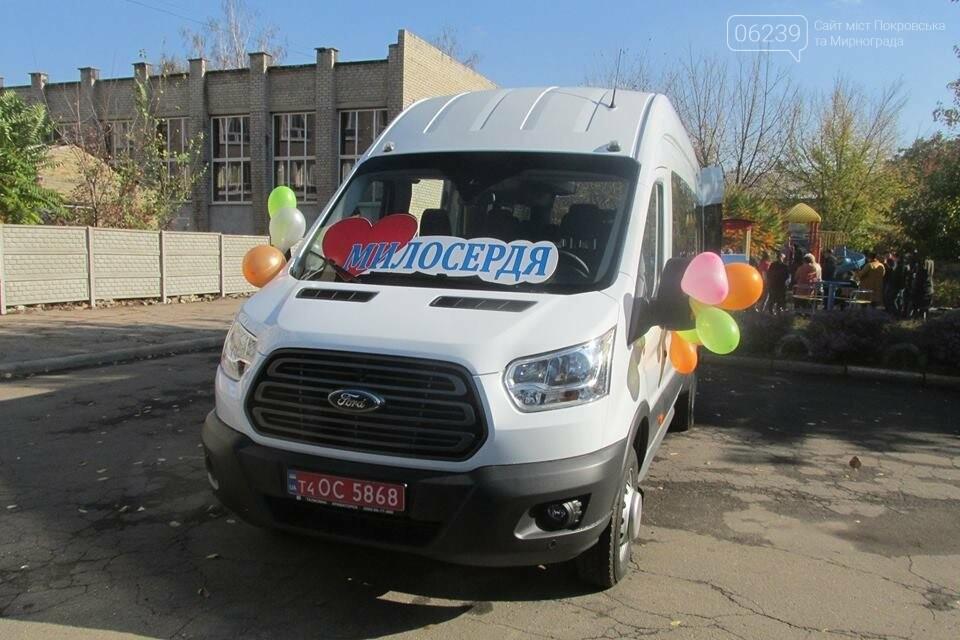В Покровском реабилитационном центре появился новый микроавтобус для перевозки инвалидов, фото-3