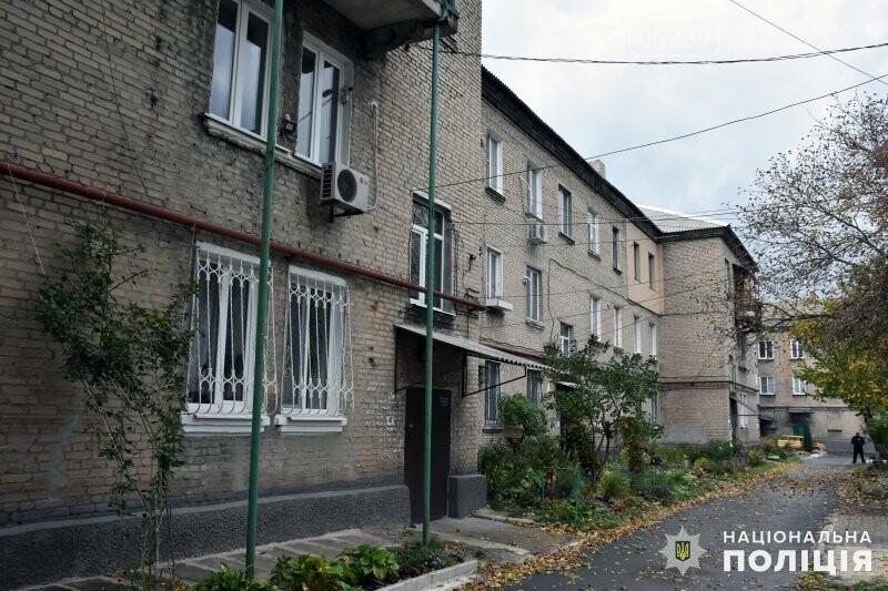 В Покровске появился очередной «Безопасный дом», фото-1