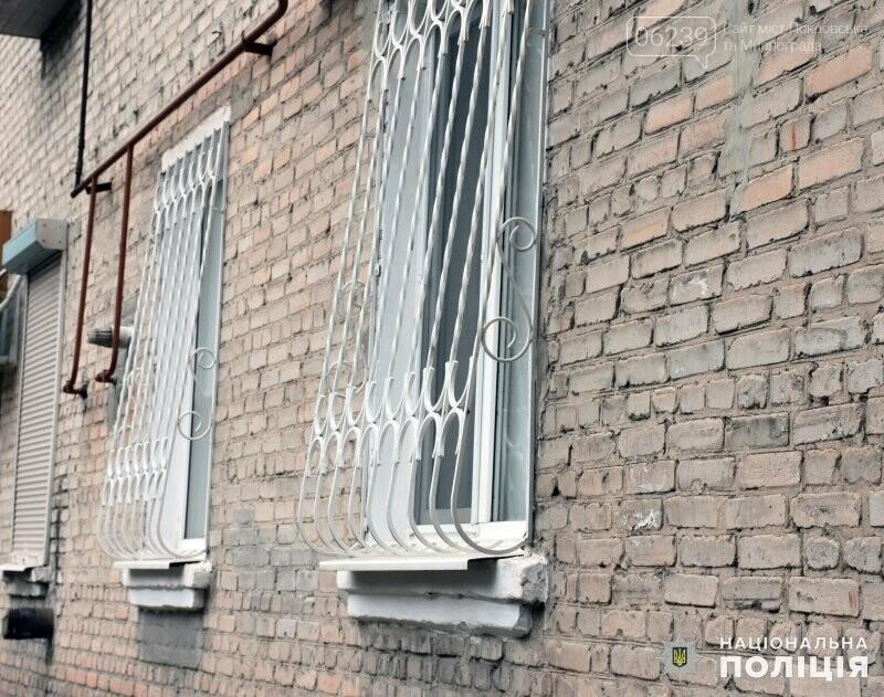 В Покровске появился очередной «Безопасный дом», фото-5