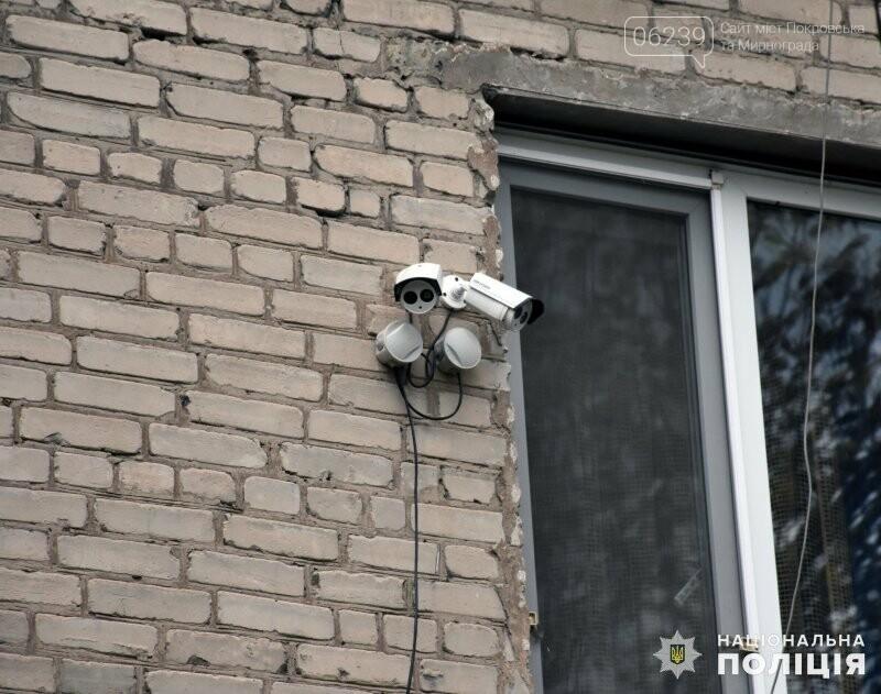 В Покровске появился очередной «Безопасный дом», фото-2