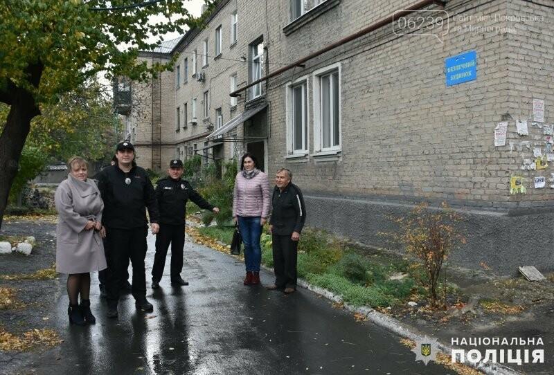 В Покровске появился очередной «Безопасный дом», фото-3