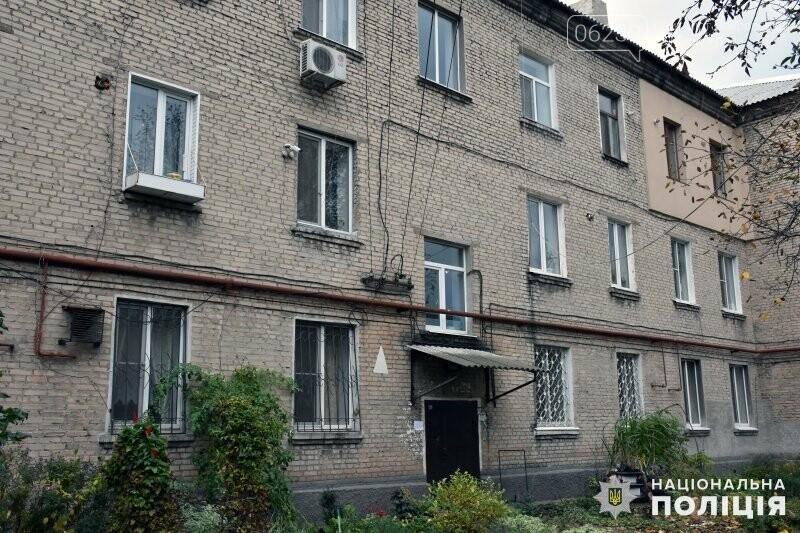 В Покровске появился очередной «Безопасный дом», фото-6