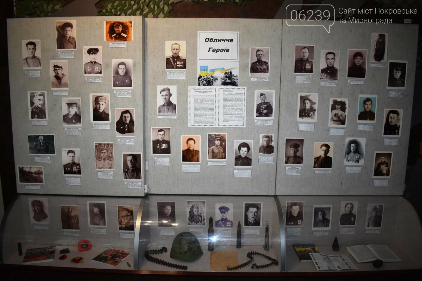 У музеї Покровська відкрита виставка «Обличчя Героїв», присвячена 74-й річниці визволення України від нацистських окупантів, фото-2