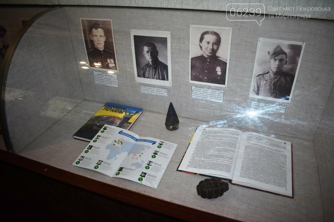 У музеї Покровська відкрита виставка «Обличчя Героїв», присвячена 74-й річниці визволення України від нацистських окупантів, фото-3