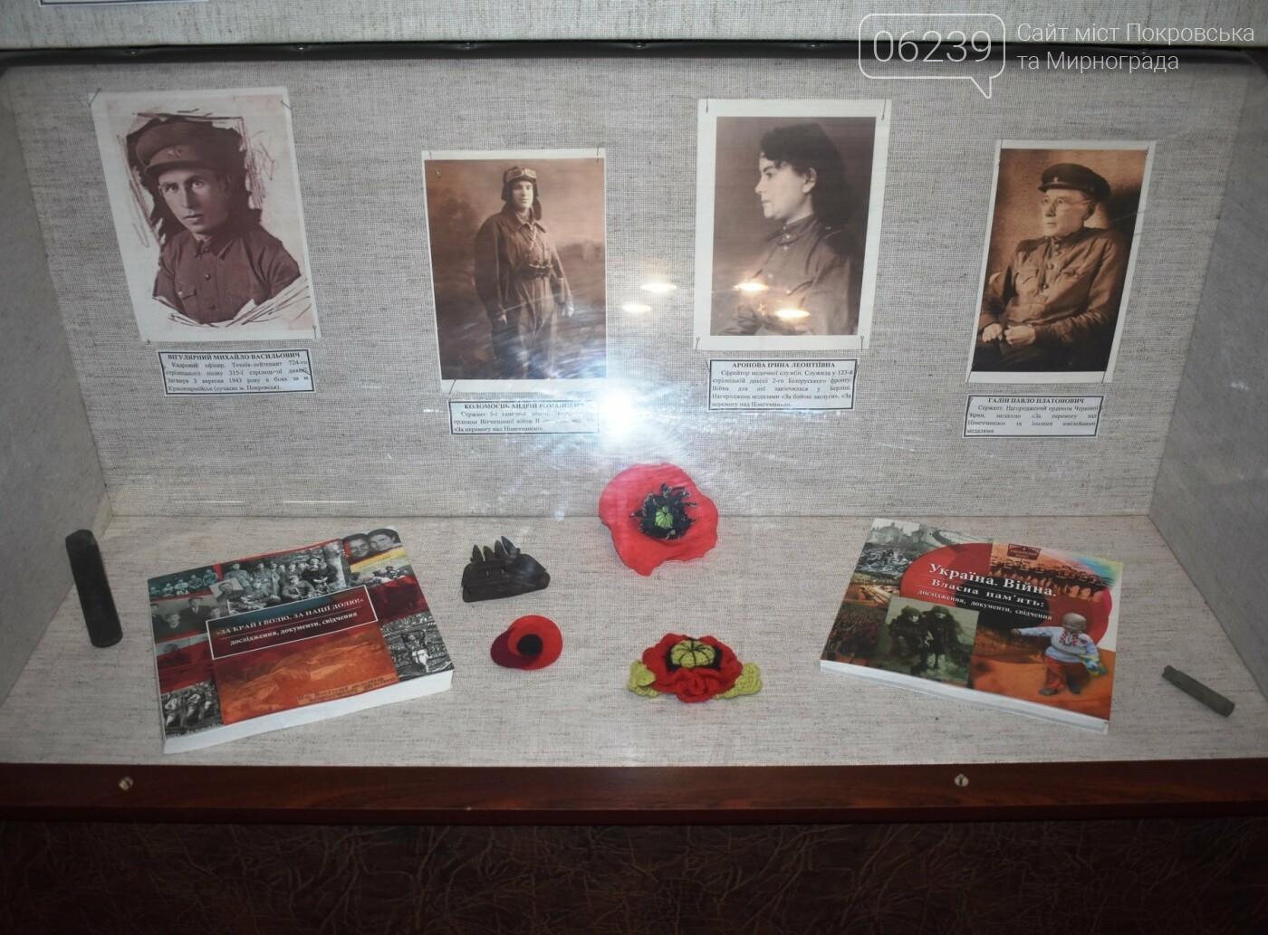 У музеї Покровська відкрита виставка «Обличчя Героїв», присвячена 74-й річниці визволення України від нацистських окупантів, фото-1