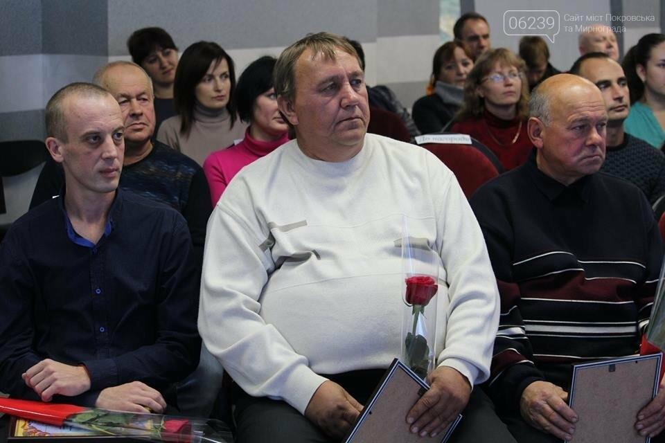 Напередодні свята: у Покровську привітали працівників автомобільного транспорту, фото-10