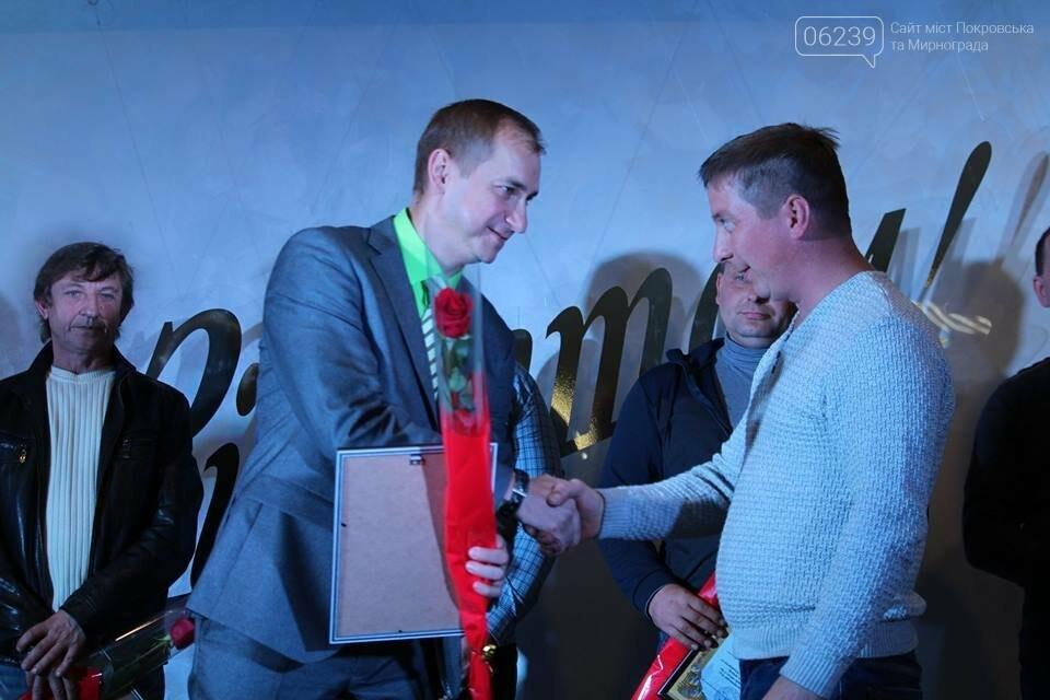 Напередодні свята: у Покровську привітали працівників автомобільного транспорту, фото-9